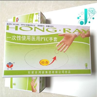 HONGRAY PVC Gloves Transparent Food Catering Wear-resistant Ultra-thin Medical Protective Gloves