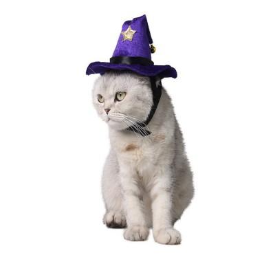 Halloween Accessories Purple Cat Party Supplies Adjustable Cross Dress Pet Hat