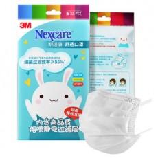 3M Nexcare 7660+ Kids Mask Disposable Earloop Dust and Haze Respirator