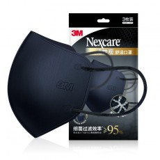 3M Nexcare Activated Carbon Disposable Mask Breathable Dustproof Filter and Pollen-proof Mask