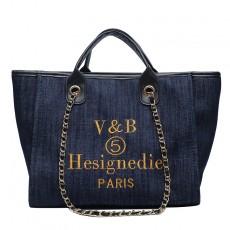 Large-capacity Handbag Wild ins Messenger Bag Shoulder Bag Travel Bag Canvas Tote Bag For Women