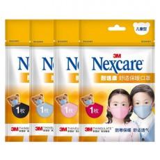 3M Nexcare 8550 Dustproof Windproof Washable Cotton Mask 1 PCS