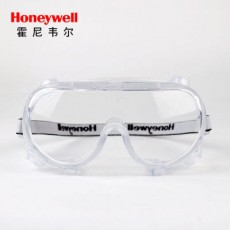 Honeywell Anti-impact LG99 Laboratory Goggles Anti-fog Scratch-proof and Dust-proof Goggles