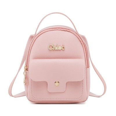 Mini Bag Women's Backpack Messenger Bag Ladies Fashion Simple Small Backpack Female Bag