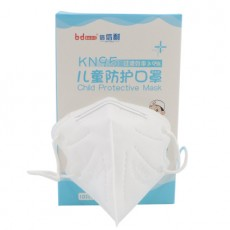 BADO KN95 Children's Mask Disposable Baby Dust Mask Individually Packed 10Pcs/Box