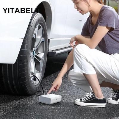 12V Portable Car Tire Inflator Smart Air Pump Tire Pump Car Electric Tire Air Pump