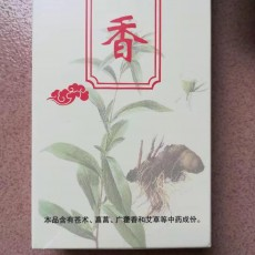 Cang Wormwood Chinese Medicine Anti-epidemic Incense Disinfect Aromatherapy In Public Places