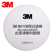 3M 3N11CN Filter Cotton Anti-poison Chemical Spray Paint Dust-proof Pesticides and Other Anti-poisonous Mask Accessories