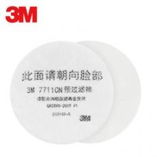 3M 7711CN Pre-filter Cotton Particulate Filter Cotton Dustproof Filter Cotton 7702 Mask Filter Cotton 50PCS/bag