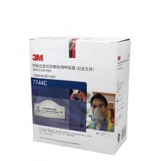 3M 7744C Activated Carbon Filter Cotton 7772 Mask Anti-dust Filter Cotton Filter Element 40 Pieces/box