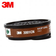 3M 3001CN Organic Vapor Filter Box Self-priming Filter Type Gas Mask Accessorie, Spray Paint Gasoline Protective Element