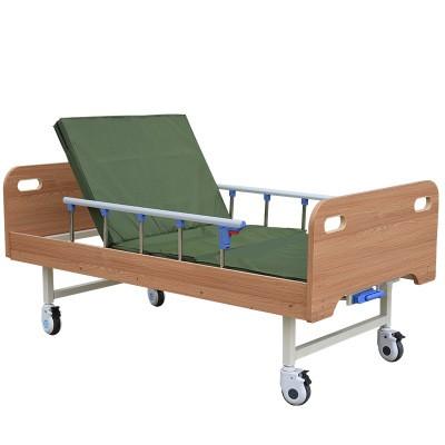 Wooden Nursing Home Manual Nursing Bed Single Double Rocking Bed Wooden Enclosure Medical Bed