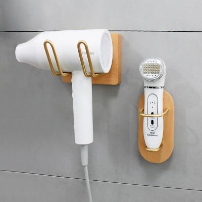 Nordic Light Luxury Bathroom Wall Punch-free Hair Dryer Bracket Storage Rack Solid Wood Brass Fan Bracket