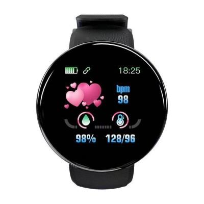 D18 Smart Color Screen Sleep Monitoring Waterproof Pedometer Sports Bracelet For Men And Women