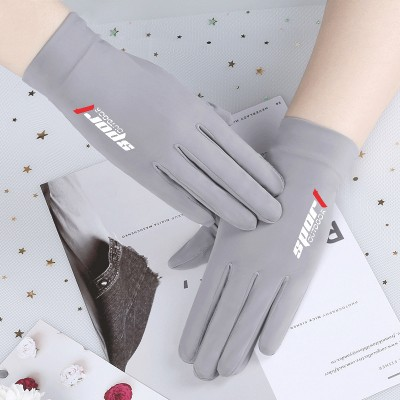Ice Silk Sunscreen Gloves Fishing Cycling Outdoor Sports Breathable Quick-drying Non-slip Full-finger Touch Screen Gloves