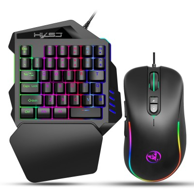 35Keys One-Handed Game Keyboard & Mouse Mechanical For LOL Dota PUBG Fortnight Left-hand Game Keypad Fashion Laptop One-handed Game Mechanical Colorful RGB Keyboard Mouse