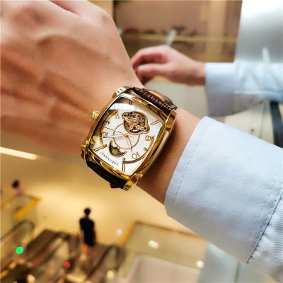 Augulas automatic mechanical watch male luminous waterproof barrel watch casual business watch