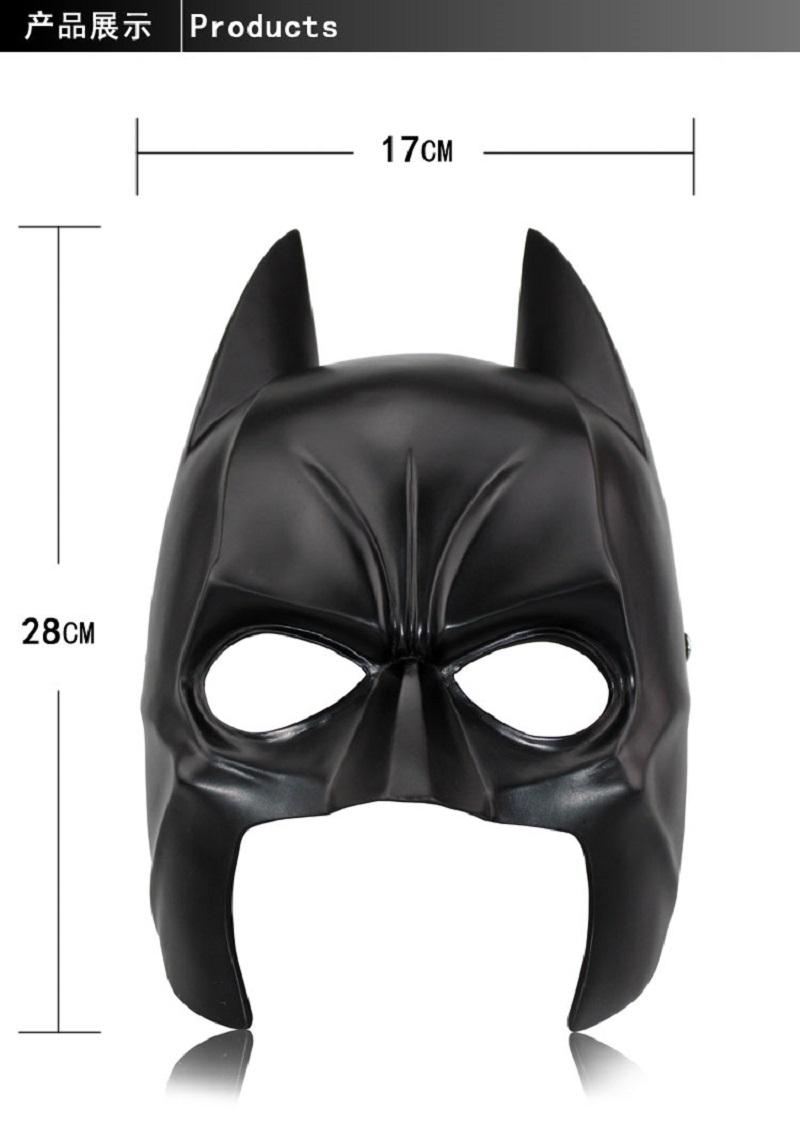 Rubies Batman The Dark Knight Rises Costume Mask 3