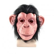Novelty Latex Rubber Creepy Chimp Monkey Gorilla Head Mask Halloween Party Costume Decorations Black