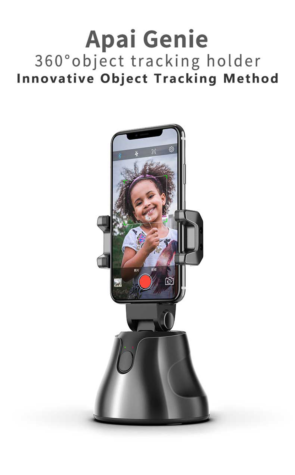 Hot Sale Live Artifact Auto 360 intelligent follow-up camera, object tracking, face recognition, APP control Mobile phone holder 0