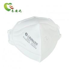 50pcs Laianzhi KLT01 KN95 Protective MASK Earloop Headband Folding Disposable Particulate Respirator