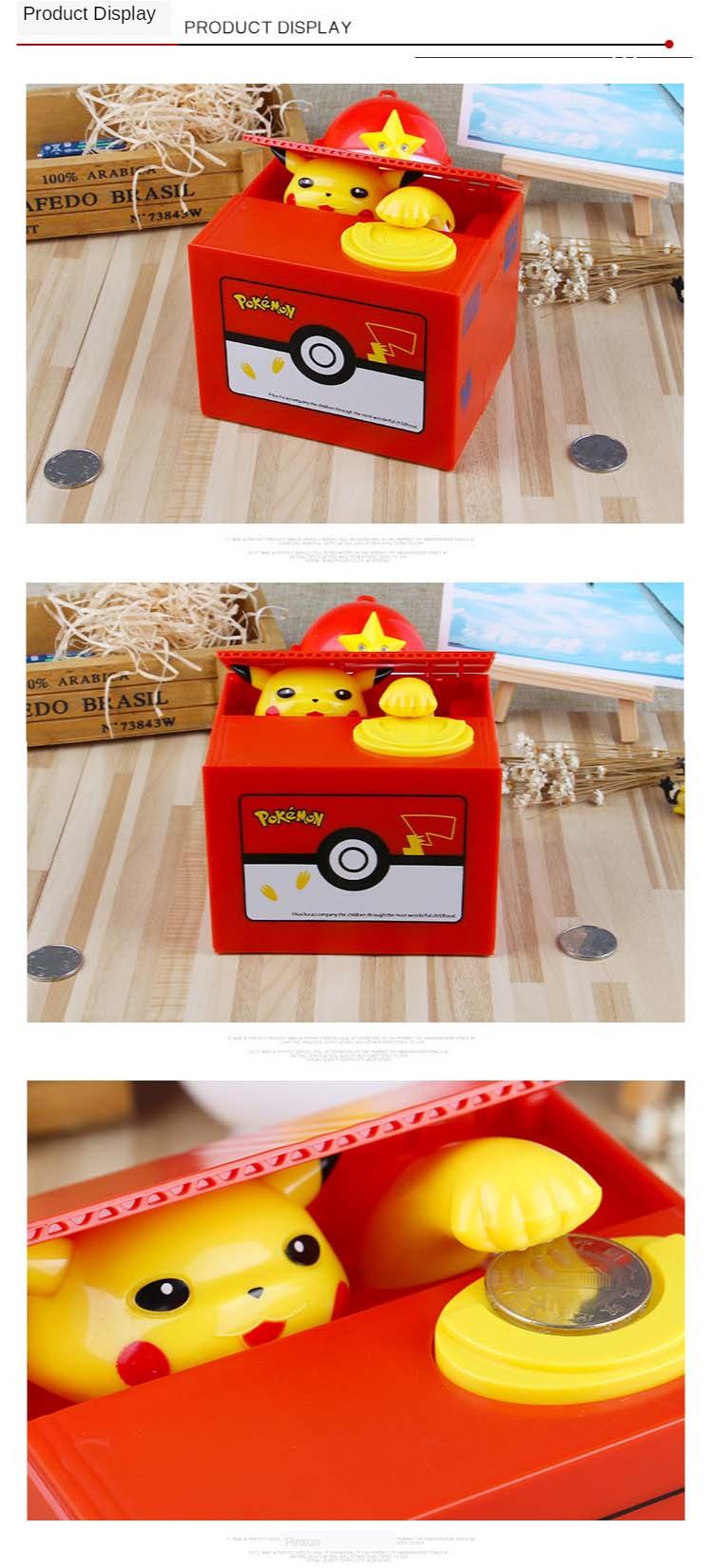 Steal money cat piggy bank Pikachu piggy bank net red the same paragraph children's birthday gift piggy box boys and girls 5