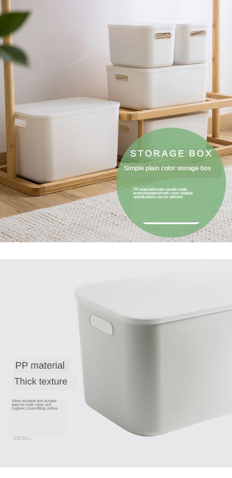 Home Furnishing Storage Box with Lid Office Desktop Storage Box Plastic Wardrobe Dustproof Clothing Sorting Box 0