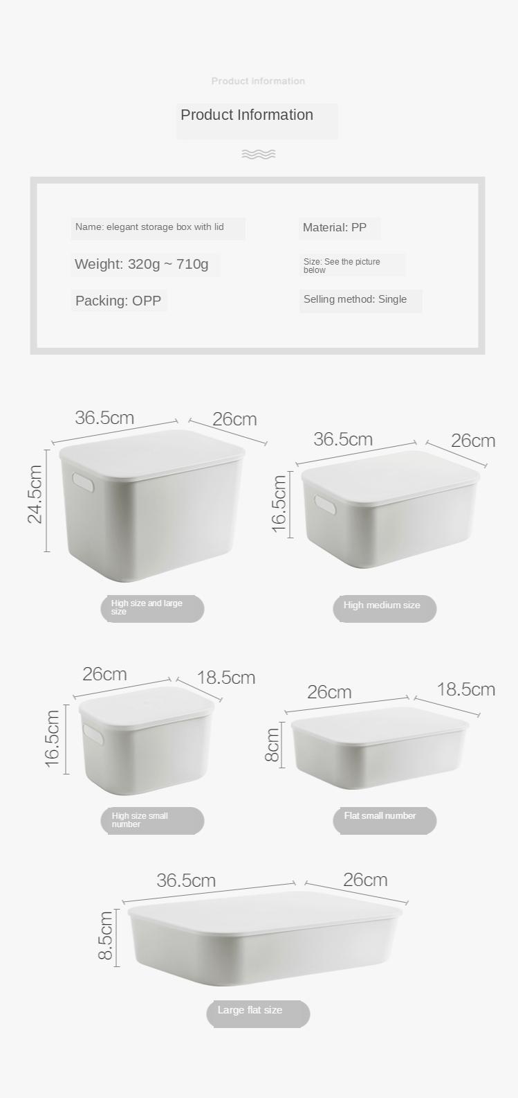 Home Furnishing Storage Box with Lid Office Desktop Storage Box Plastic Wardrobe Dustproof Clothing Sorting Box 9