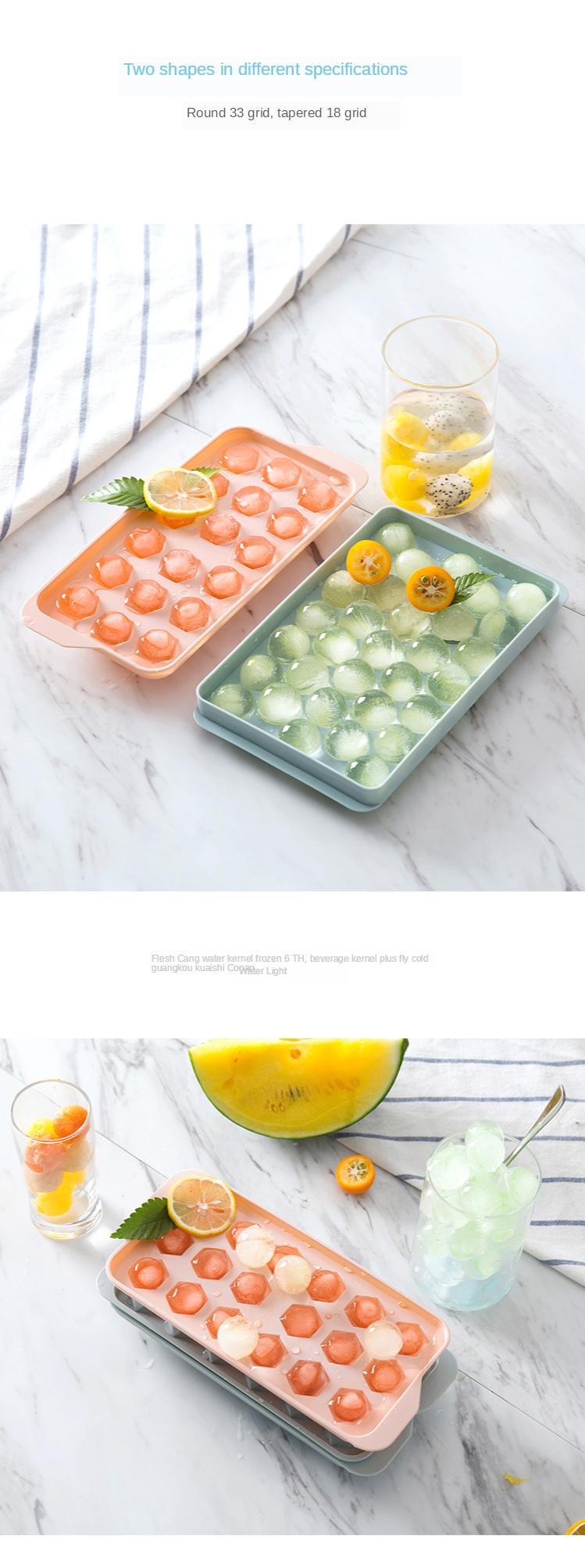 Homemade ice hockey frozen ice cube mold refrigerator ice box spherical ice tray creative home making ice tray box ice box 4