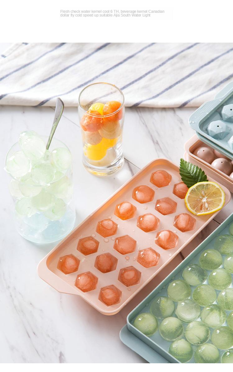 Homemade ice hockey frozen ice cube mold refrigerator ice box spherical ice tray creative home making ice tray box ice box 8
