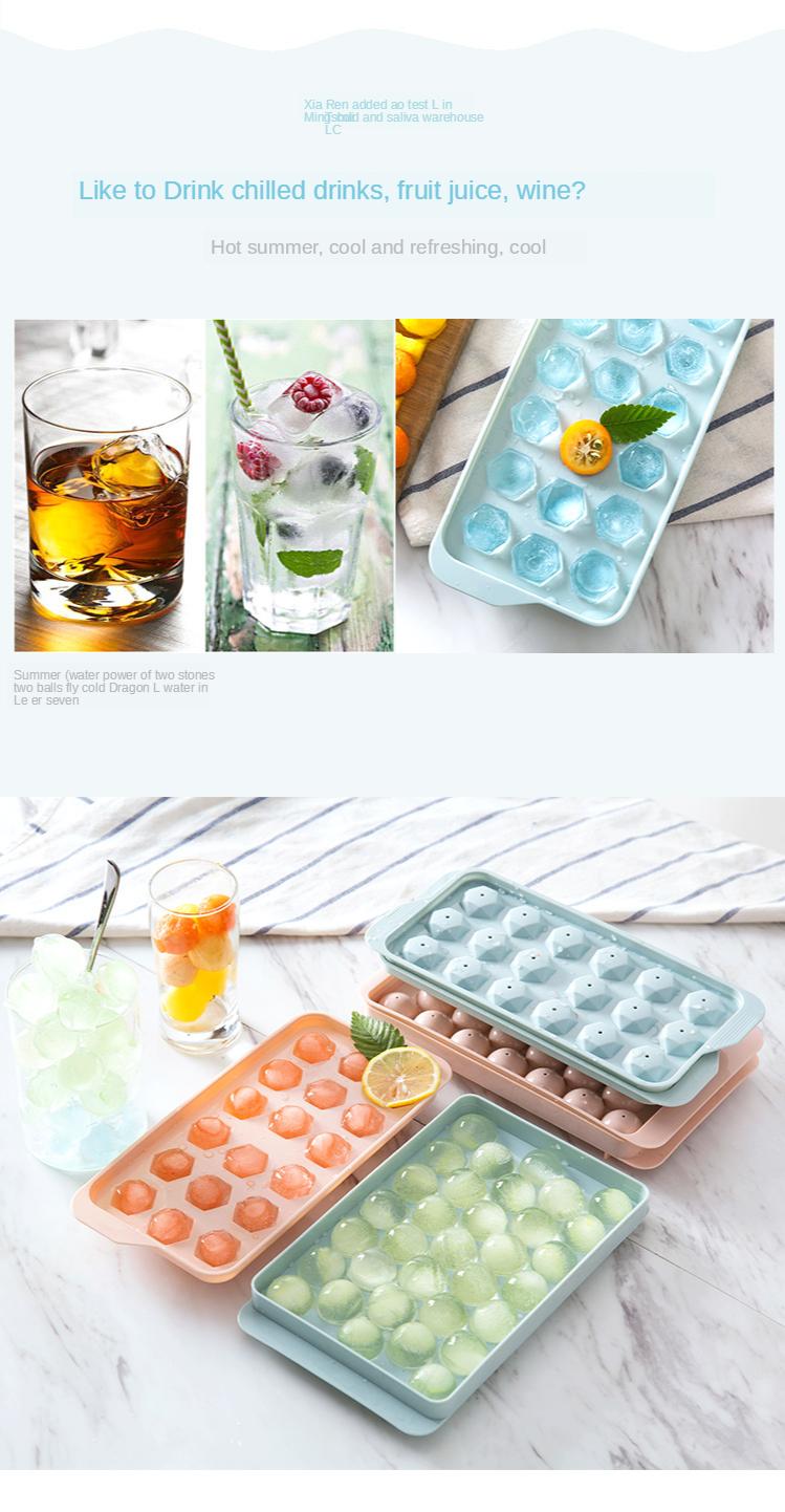 Homemade ice hockey frozen ice cube mold refrigerator ice box spherical ice tray creative home making ice tray box ice box 3