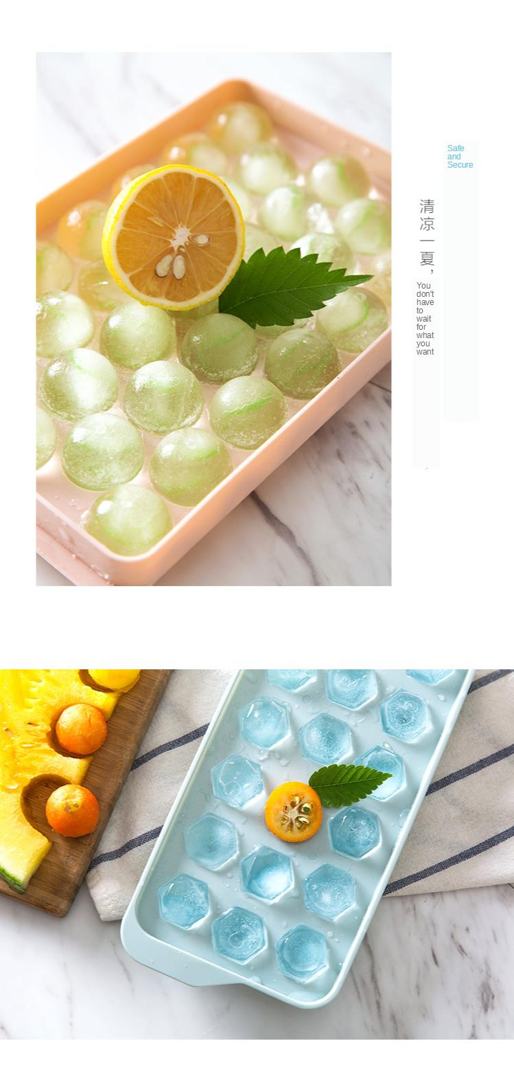 Homemade ice hockey frozen ice cube mold refrigerator ice box spherical ice tray creative home making ice tray box ice box 10