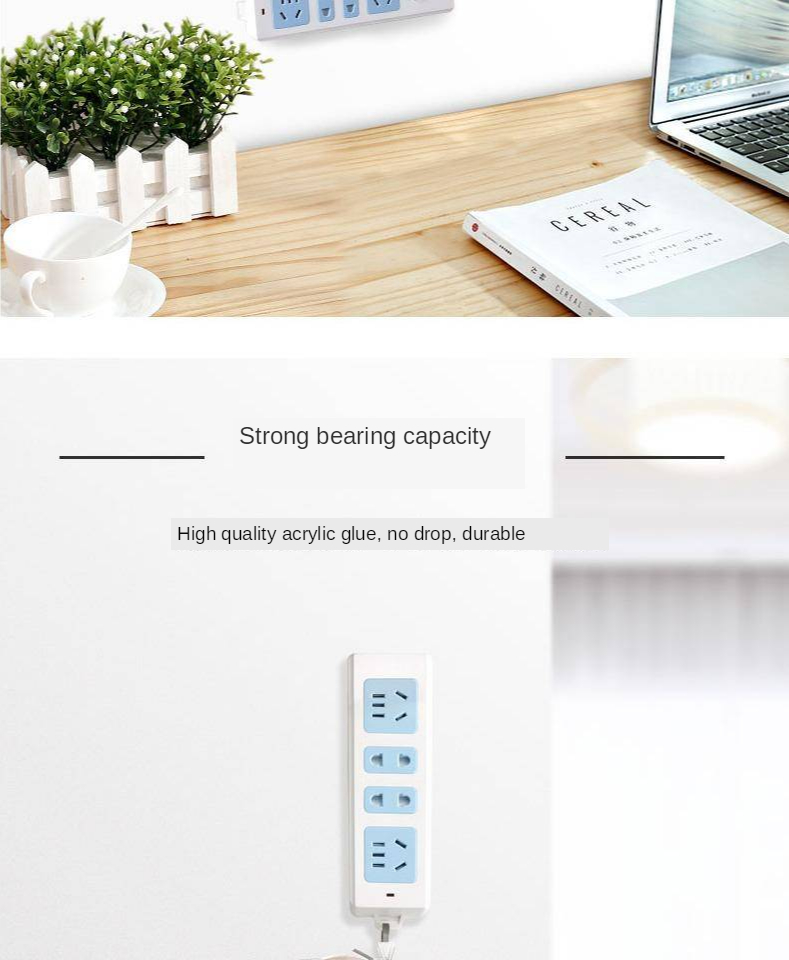 Socket strip plug-in board holder wall-mounted plug-in wire on the wall, paste-type nail-free wall plug-in board, traceless and strong 5