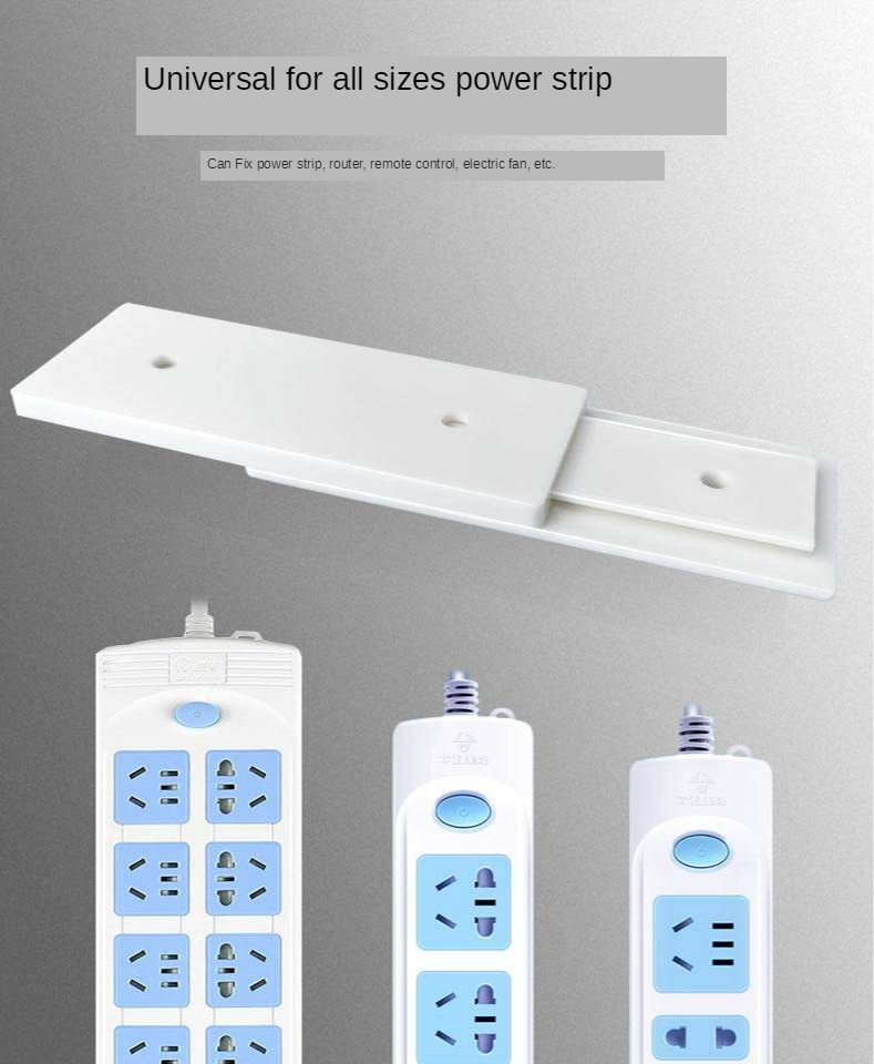 Socket strip plug-in board holder wall-mounted plug-in wire on the wall, paste-type nail-free wall plug-in board, traceless and strong 1