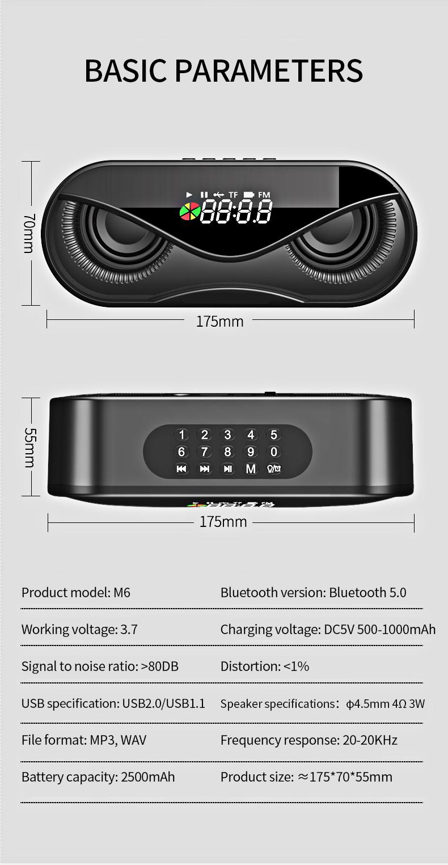 Bluetooth Speaker Cool Owl Design LED Flash Portable Wireless Loudspeaker TF Card FM Radio Alarm Clock TV Bass Smart Display M6 12