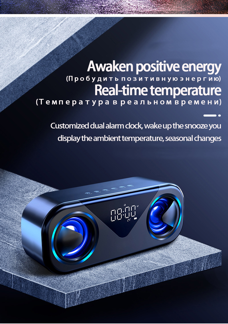 LED Portable Bluetooth Speakers 10W Wireless Stereo Bass Hifi Speaker Support TF card AUX USB Handsfree with Flash LED Clock 6
