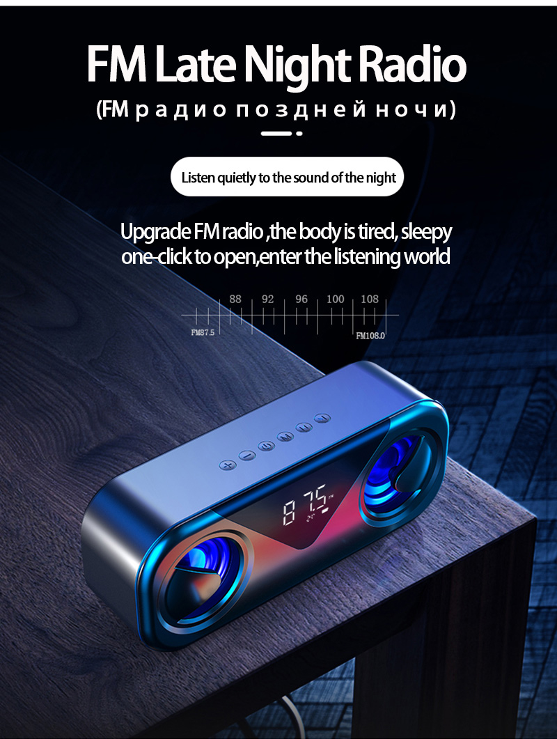 LED Portable Bluetooth Speakers 10W Wireless Stereo Bass Hifi Speaker Support TF card AUX USB Handsfree with Flash LED Clock 11