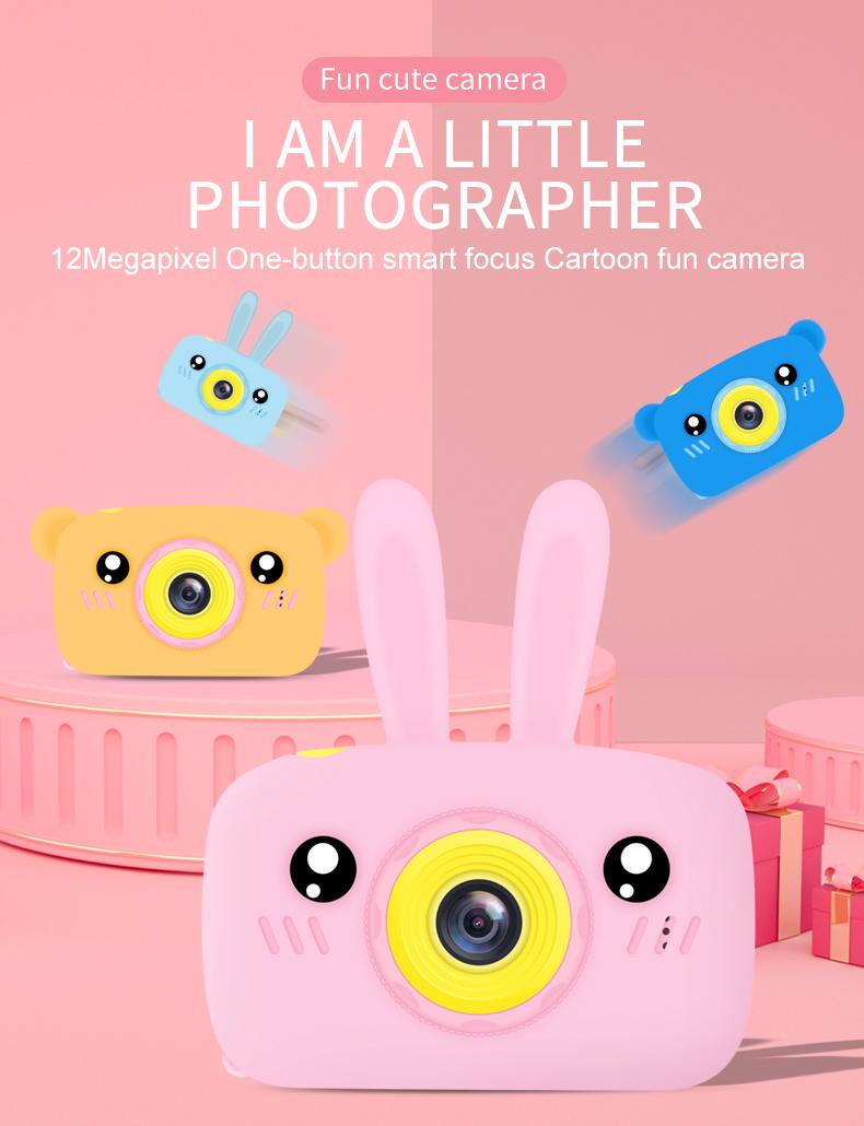 Child camera HD digital camera 2 inch cute cartoon Camera toys children birthday gift 1600w child toys Camera 0