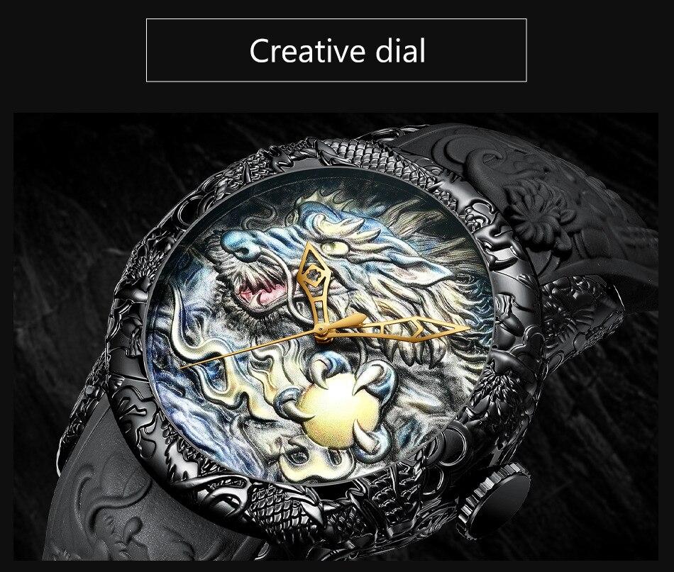 Luxury Fashion Dragon Design Quartz Watch BIDEN Men Silicone Strap Waterproof Wristwatch Sport Male Clock Relogio Masculino 2