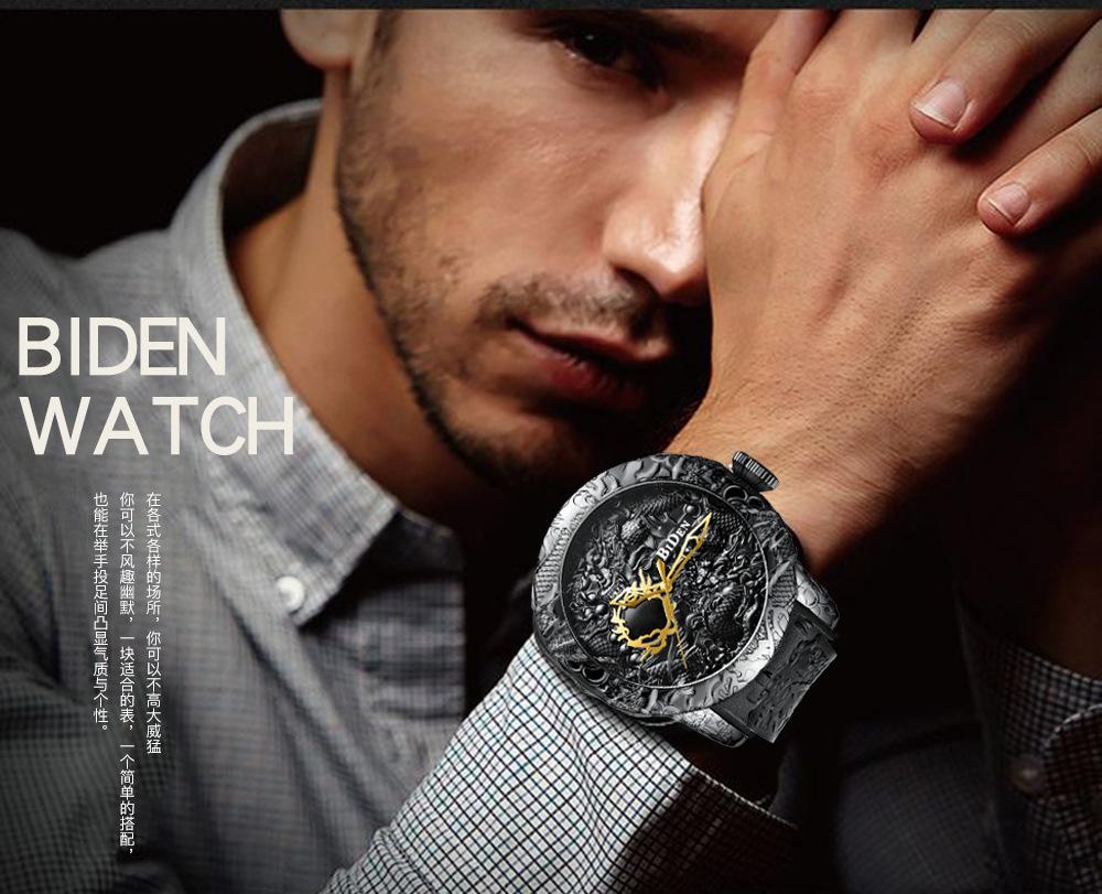 Brand Mens Watches BIDEN Fashion 3D Engraved Dragon Quartz Watch Waterproof Sport Male Clock Relogio Masculino 4