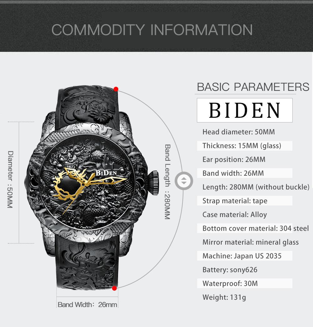 Brand Mens Watches BIDEN Fashion 3D Engraved Dragon Quartz Watch Waterproof Sport Male Clock Relogio Masculino 2