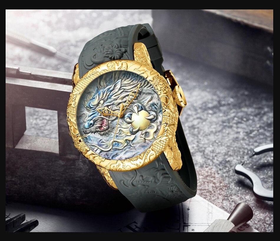 Luxury Fashion Dragon Design Quartz Watch BIDEN Men Silicone Strap Waterproof Wristwatch Sport Male Clock Relogio Masculino 14