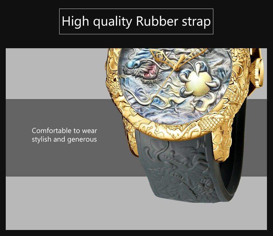 Luxury Fashion Dragon Design Quartz Watch BIDEN Men Silicone Strap Waterproof Wristwatch Sport Male Clock Relogio Masculino 4