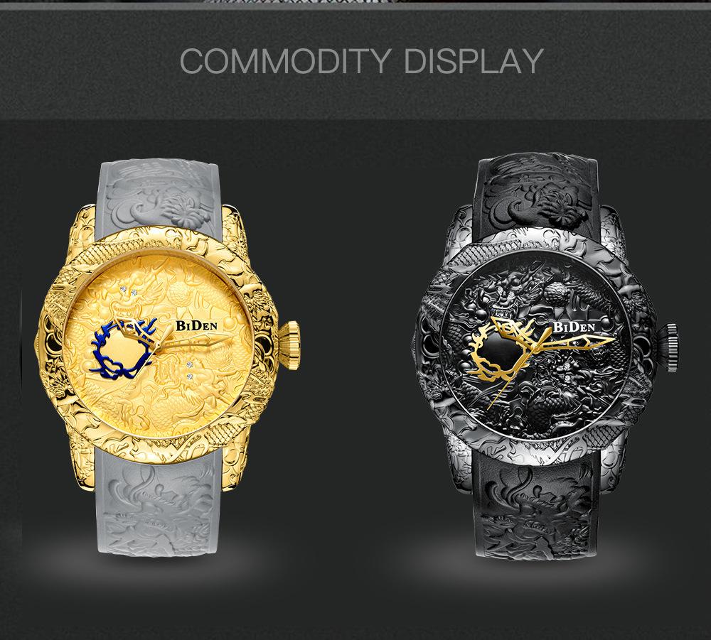 Brand Mens Watches BIDEN Fashion 3D Engraved Dragon Quartz Watch Waterproof Sport Male Clock Relogio Masculino 3