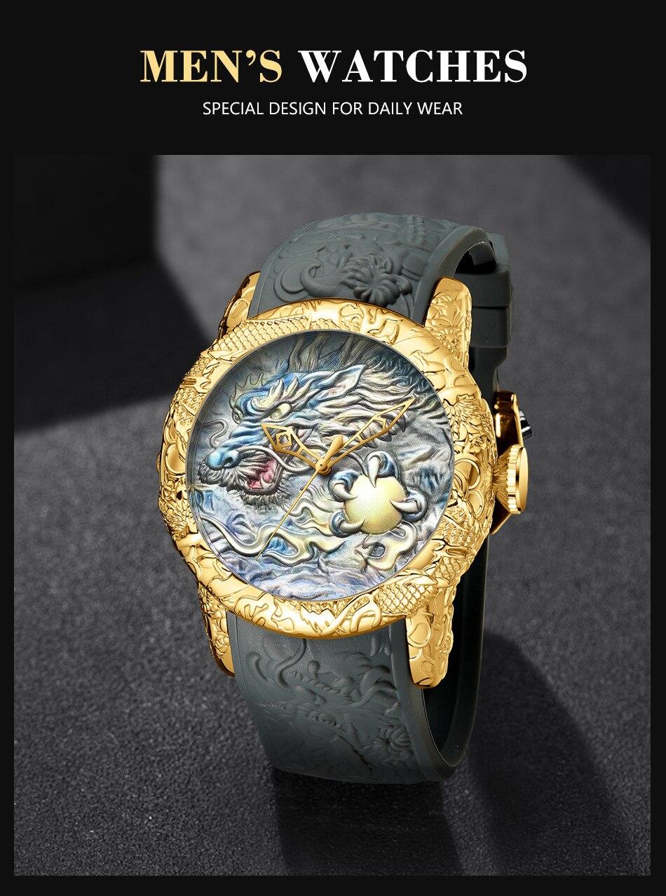 Luxury Fashion Dragon Design Quartz Watch BIDEN Men Silicone Strap Waterproof Wristwatch Sport Male Clock Relogio Masculino 0