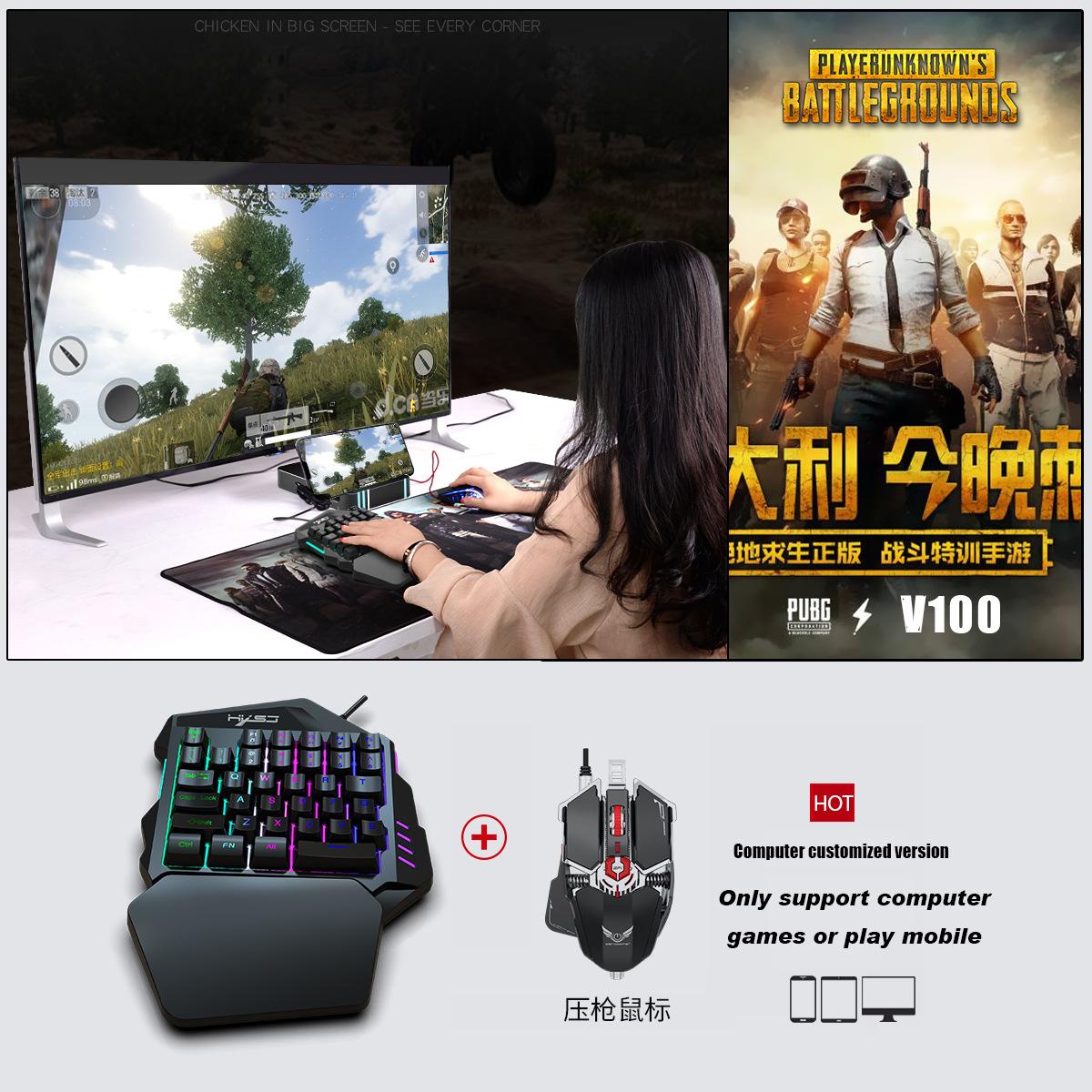 New Ergonomic Multicolor Backlight One-Handed Game Keyboard Mouse Set 35 Keys 5500DPI Gamer Gaming Mouse Keyboard Combos 13