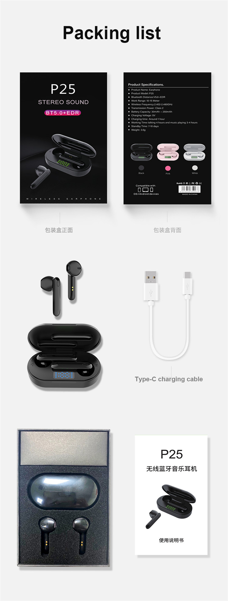 P25 Bluetooth 5.0 Headphones Wireless Earphones 6D Stereo TWS Earphone PK Freebuds Touch Control Headsets LED Display For HUAWEI 10