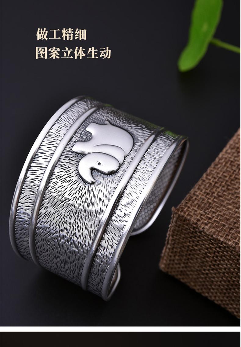 Vintage elephant bracelet in sterling silver 4