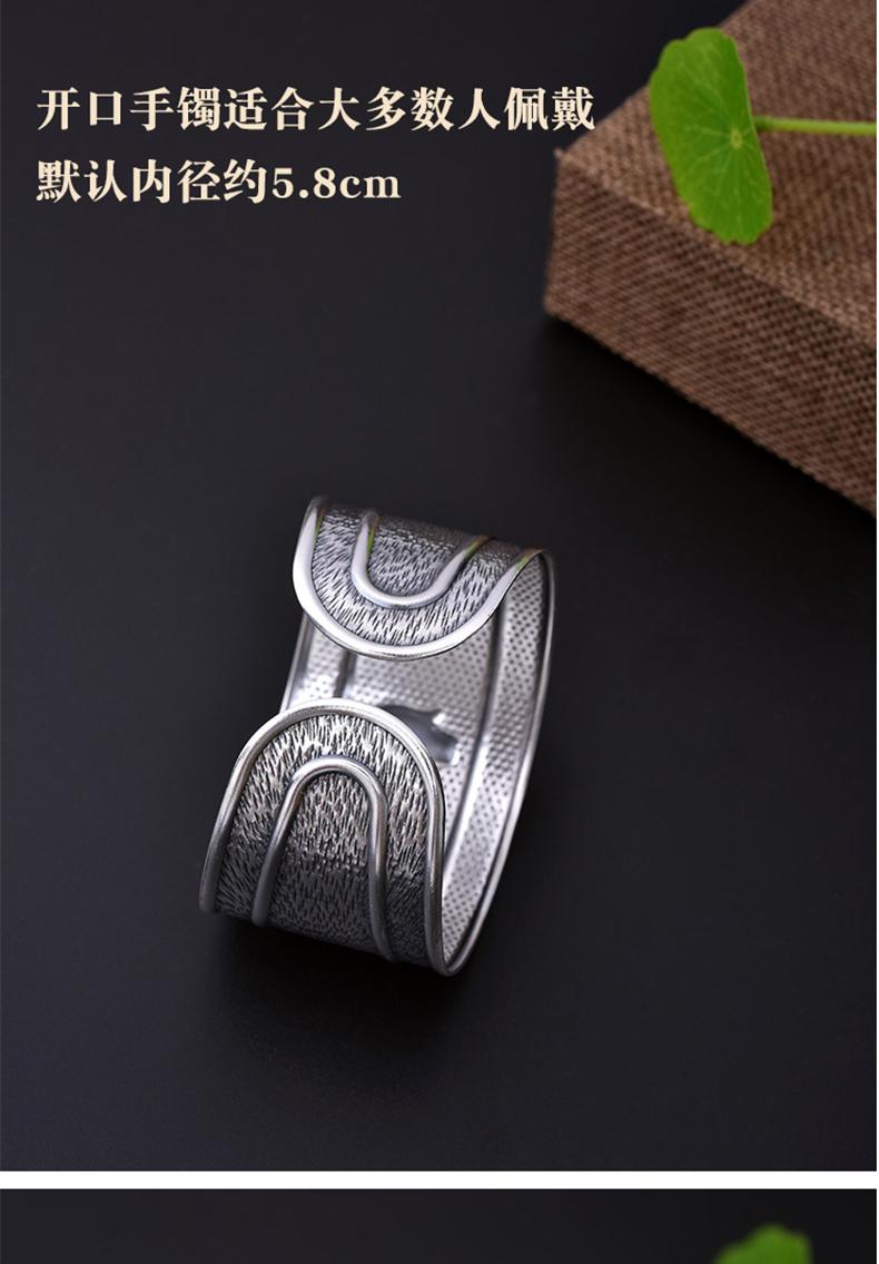 Vintage elephant bracelet in sterling silver 5