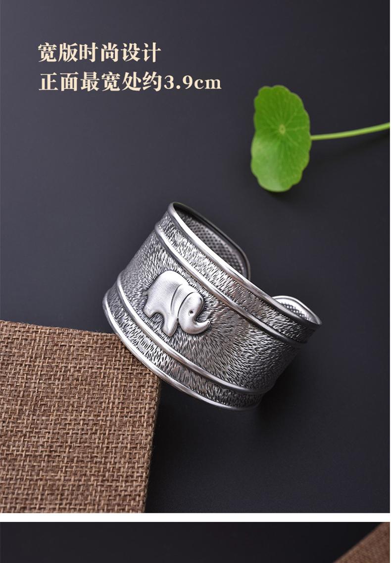 Vintage elephant bracelet in sterling silver 2
